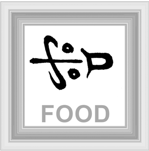 Food in Vertical English Calligraphy