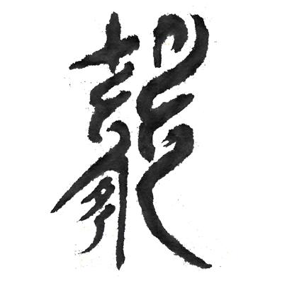 VEC-Cultural