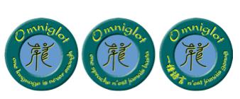 Omniglot Logo by Simon Ager