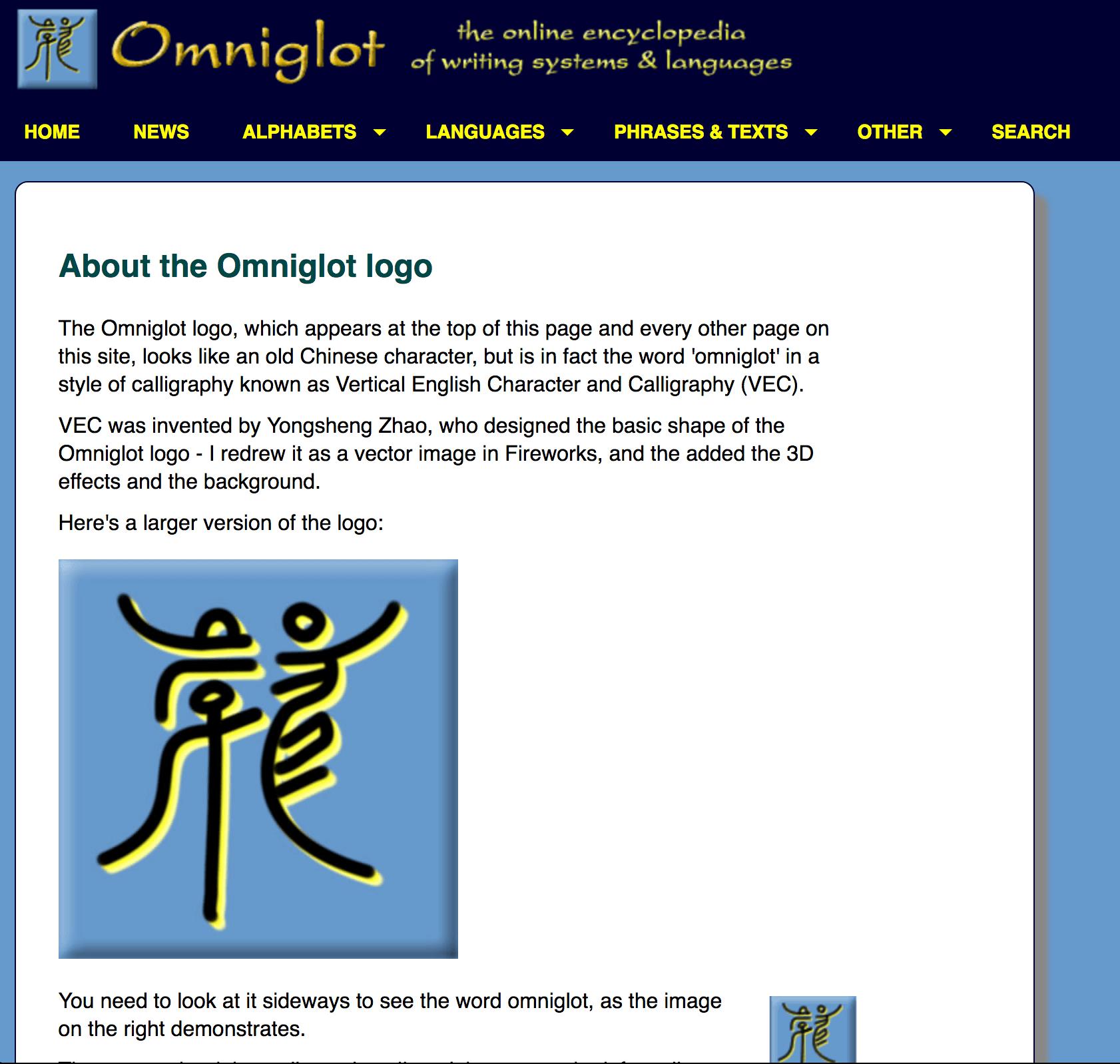 Omniglot Logo